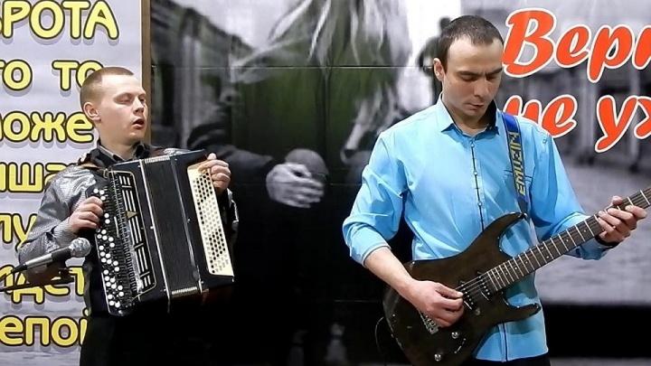 Уральские заключенные записали кавер на Metallica с баяном и электрогитарой. Публикуем видео