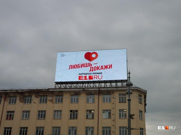 Мы вместе с вами выберем самые любимые компании, так что голосуйте сердцем