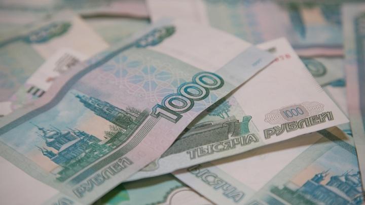 Житель Башкирии нашел забытые в банкомате 17 тысяч рублей