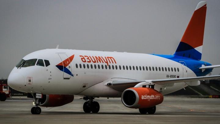 Авиакомпания «Азимут» отменила рейс в Ростов на «Суперджете»