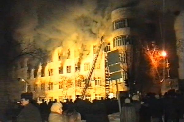 Адское пламя за считаные секунды охватило все пять этажей