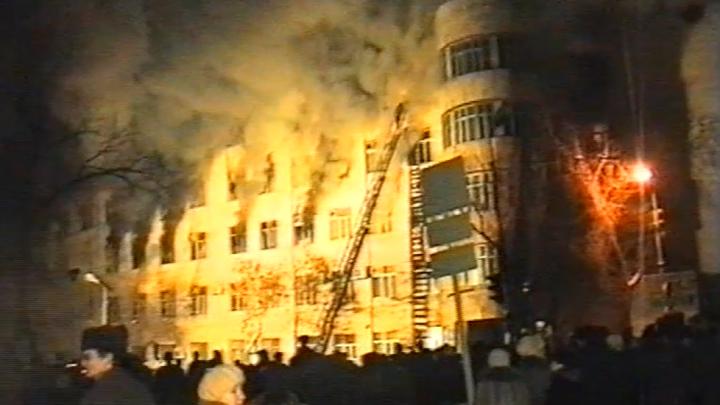 «Казалось, что горел даже воздух»: откровения пожарных, которые первыми тушили самарское ГУВД