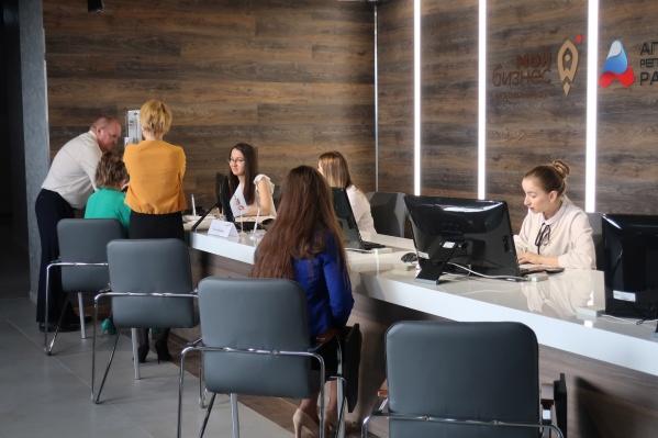 С этого года в России официально стартовал нацпроект «Малое и среднее предпринимательство (МСП) и поддержка индивидуальной предпринимательской инициативы»
