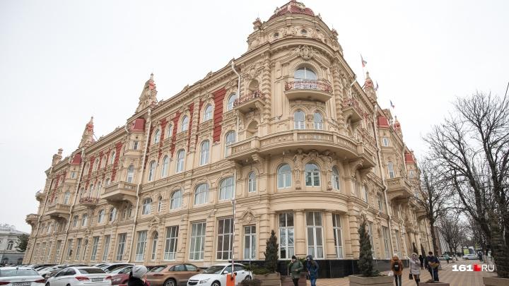Стали известны минимальные оклады бюджетников Ростова