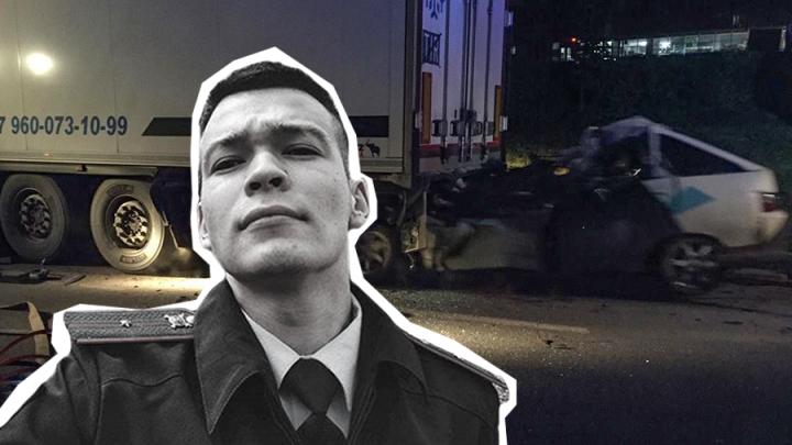 Полицейский, который погиб в ДТП, собирался жениться, но испортились отношения с невестой