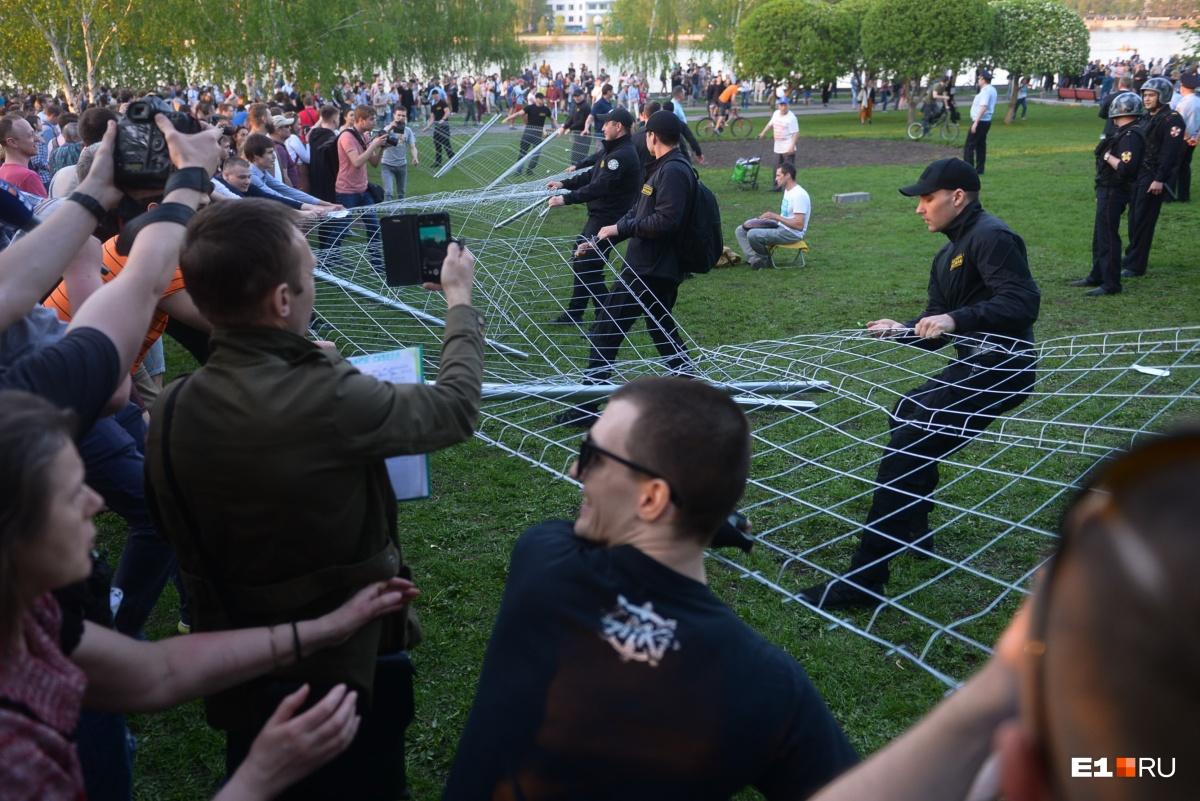 Затем екатеринбуржцы повалили забор