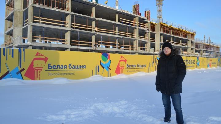 «Хватит и на мебель»: горожанин рассказал, как сэкономить более 500 000 рублей на покупке квартиры