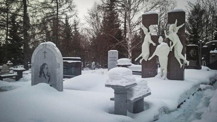 Чиновник подсчитал цену крематория в Красноярске и озвучил условия его появления
