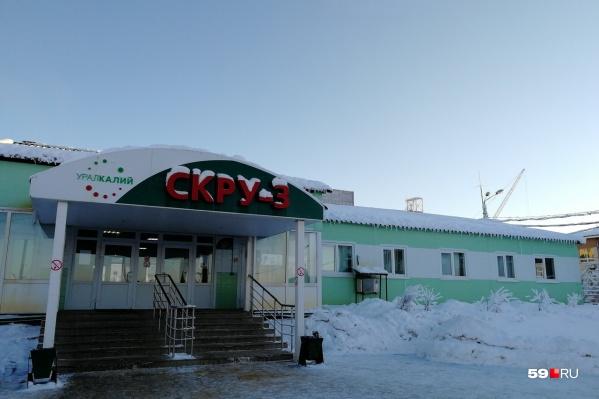 Через эту проходную утром 21 декабря ушли на СКРУ-3 девять строителей. Обратно ребята не вернулись