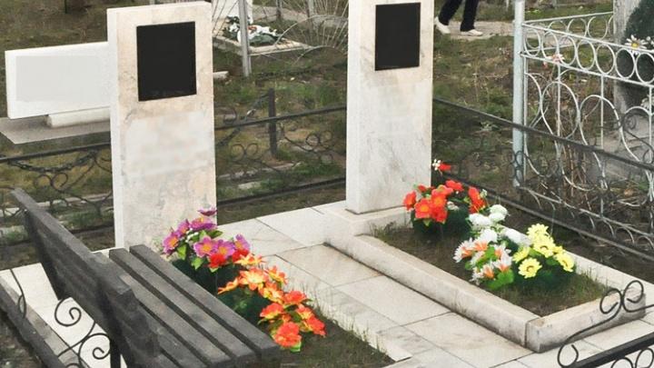 Прокурор края требует изменить 20-летний закон о земле на кладбищах под семейными захоронениях