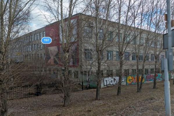 За здание завода просят 128 миллионов рублей