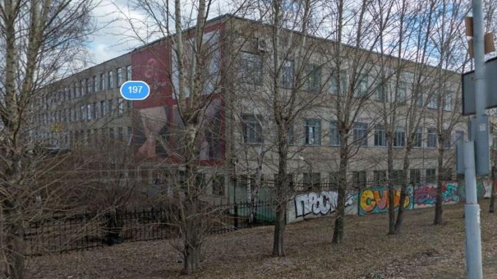 Старейший ювелирный завод Екатеринбурга продадут с молотка 1 ноября