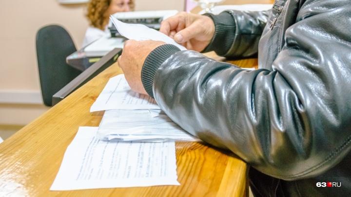 На жителей Самарской области опять хотят повесить комиссию при оплате взносов за капремонт домов