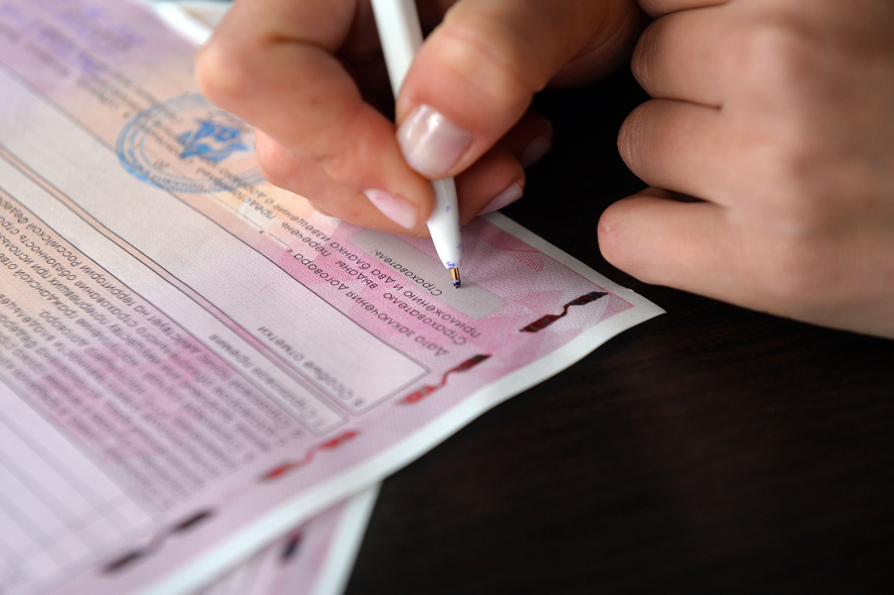 Страховка за 3 тысячи рублей имеет множество ограничений