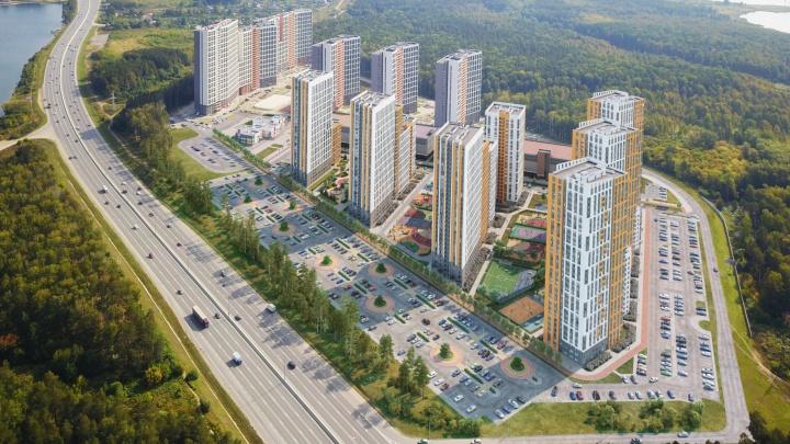 Ждали, но не ожидали: хайповому микрорайону Екатеринбурга сделают неожиданный подарок