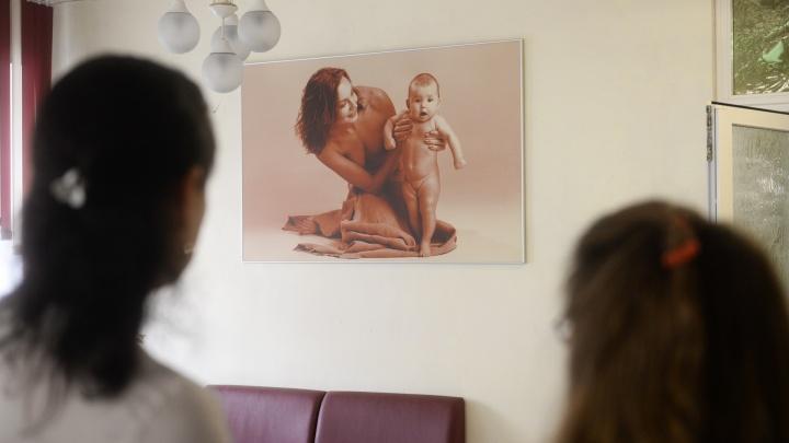 Екатеринбурженки годами не могут встать в очередь на ЭКО из-за текучки в перинатальном центре