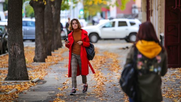 Синоптики рассказали, когдав Башкирии испортится погода и придут холода с дождем