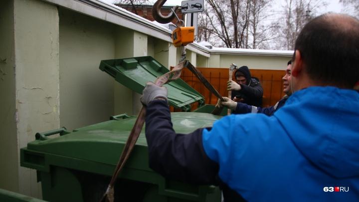 Сколько вешать в граммах: зачем самарские ученые отправились на мусорки
