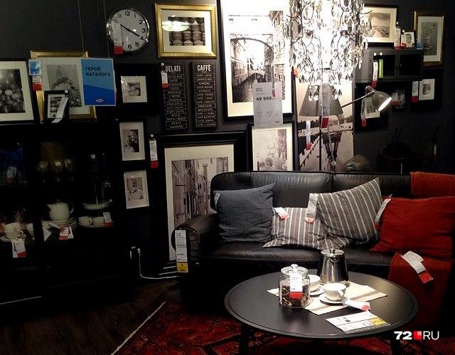 1-ый вТюмени компакт-магазин IKEA откроется всередине осени