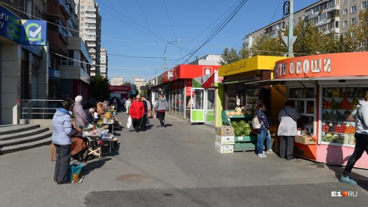 Александр Высокинский потребовал очистить Екатеринбург от киосков к 2022 году