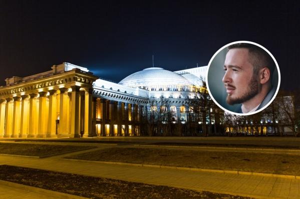 Новую подсветку для НОВАТа приурочили к 75-летию театра. Как здание будет светиться после замены светильников, пока трудно предположить