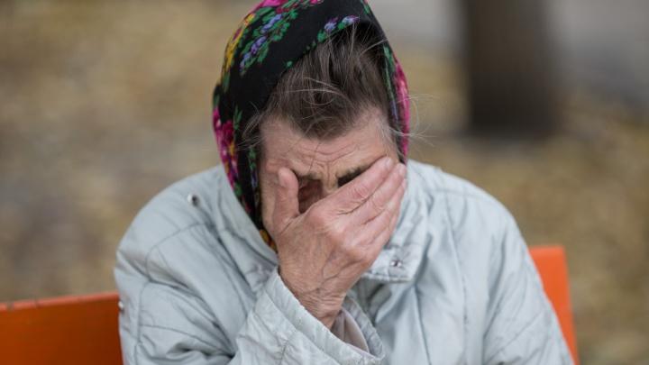 Бог дал, поп взял: ветеран труда в Челябинске лишилась 600 тысяч рублей, передав их священнику