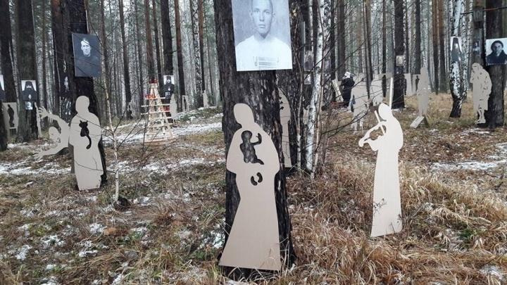 На Московском тракте появились силуэты людей, расстрелянных во времена Большого террора