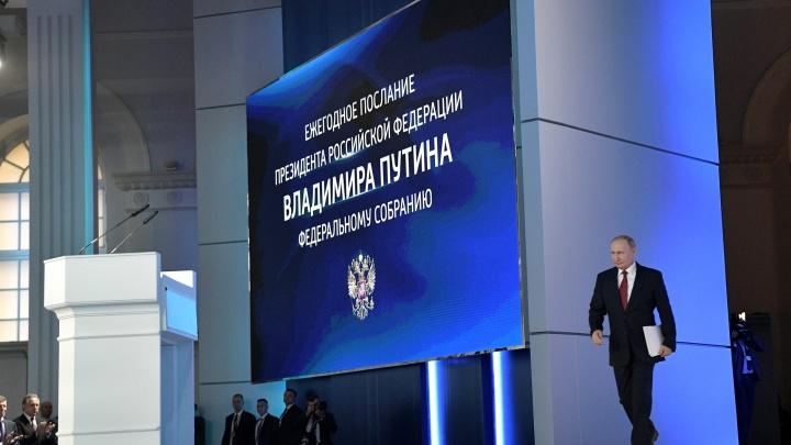 Правозащитники хотят подвинуть Владимира Путина в очереди за поправками к Конституции, ученые против