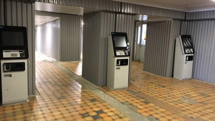 В Прикамье установили терминалы по продаже билетов на электрички