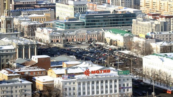 Парковку на площади 1905 года откроют через неделю