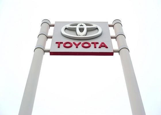 Объявили финальные цены на модельный ряд Toyota до конца года