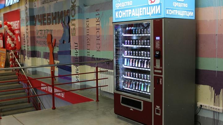 Сейф с презервативами: в новосибирских ТЦ поставили кондоматы