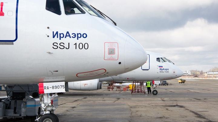 В Самаре открываются прямые субсидируемые рейсы в Нижний Новгород