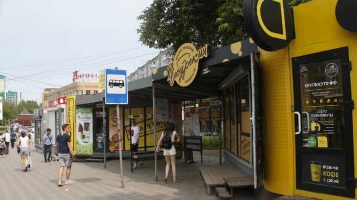 Город ларьков: Новосибирск стал лидером по количеству киосков и павильонов