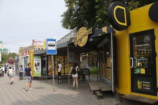 По количеству киосков Новосибирск обошёл даже Санкт-Петербург