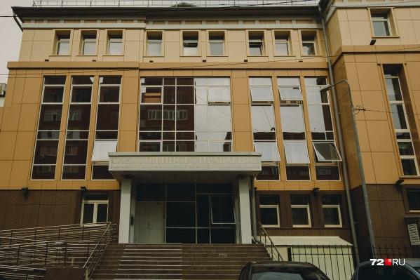 Расследованием дела занимались сотрудники СКР, оперативное сопровождение проводила ФСБ