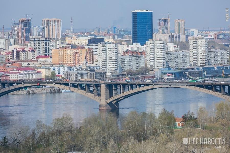 Мэрия Красноярска взяла вРосбанке кредит на500 млн руб.