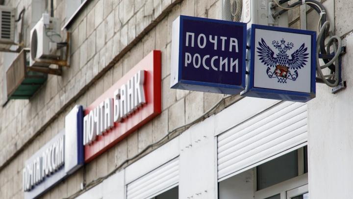 Денег не перевел: часы Hublot за 370 тысяч рублей, выпущенные к ЧМ, камышанка «подарила» мошеннику