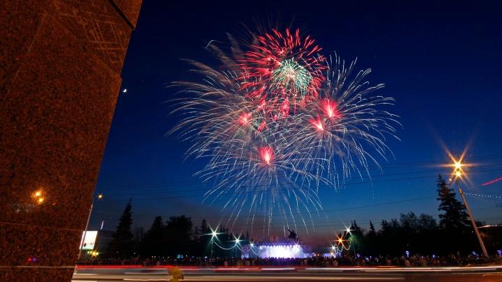 Этот День Победы порохом пропах: небо над Уфой озарили залпы фейерверков