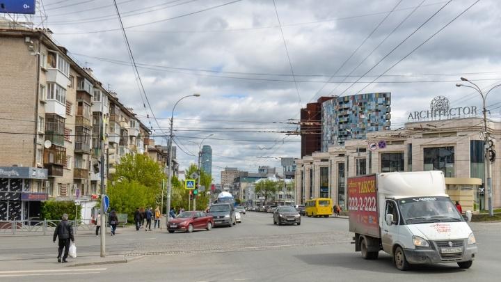 В Свердловской области за полгода снесли 1773 рекламных щита и баннера