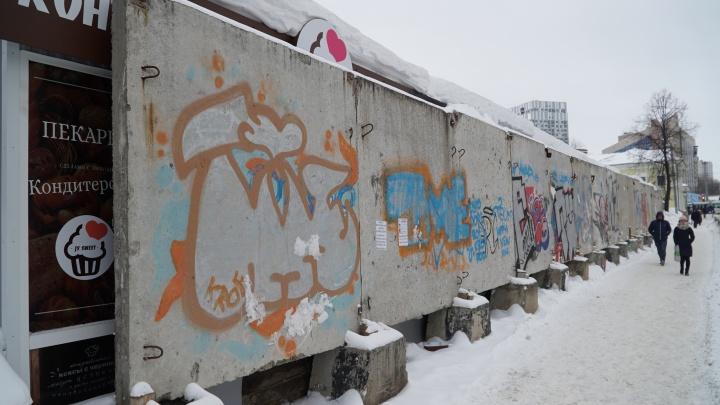 Киоски напротив краевой больницы на улице Куйбышева закрыли забором. Почему?