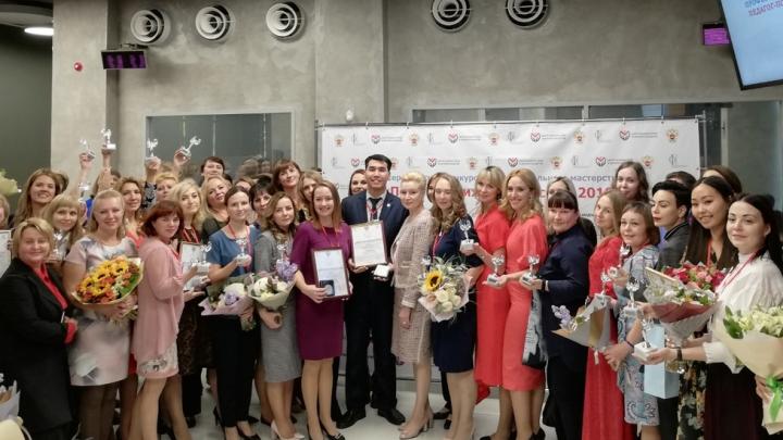 Одна из лучших: учитель из Новосибирска стала призёром всероссийского конкурса педагогов-психологов