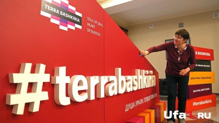 Terra Bashkiria: у республики появился свой туристический бренд