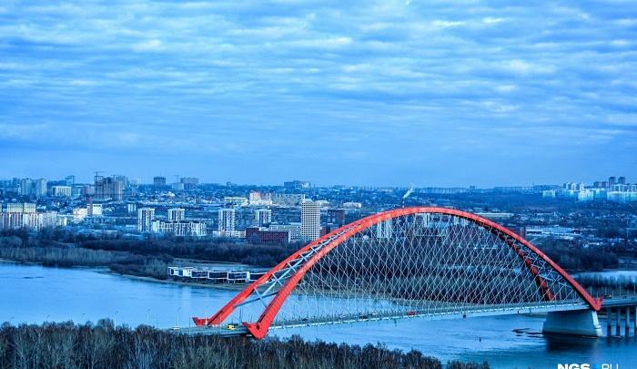 Новосибирск поднялся на 56-е место рейтинга«Город России»
