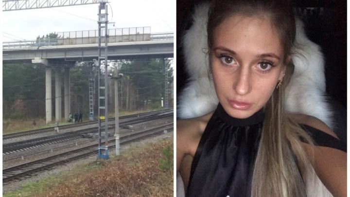 Волонтёры ищут пропавшую Ксению Каторгину на Серовском тракте и ЕКАД