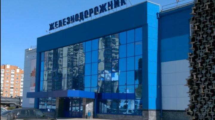 ДК «Железнодорожник» приведут в порядок за 6,6 миллиона рублей