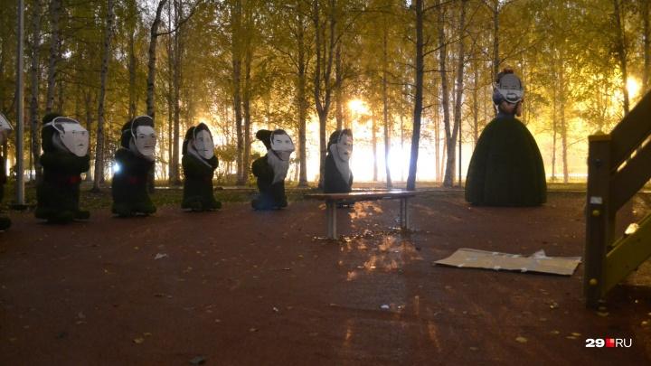 «Так видим политическую обстановку»: кто и зачем повесил маски политиков в Майском парке?