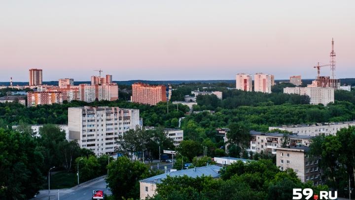 В Перми назвали микрорайоны, которые активнее всего покидают жители