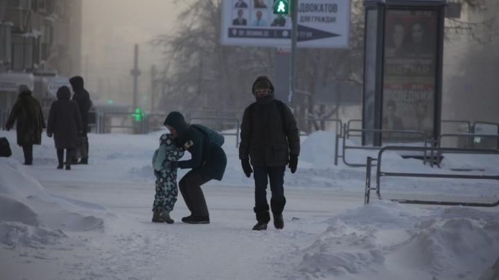 Погодные рекорды, обмороженные пациенты, ДТП с 13 машинами: на Южный Урал пришли аномальные холода