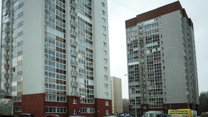 ЦПКиО теперь для богачей? Рейтинг микрорайонов Екатеринбурга по росту цен на жилье